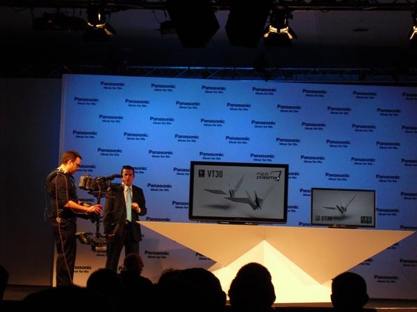 Çka u prezantua në Panasonic Convetion 2011