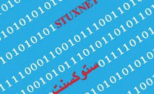 Virusi Stuxnet thuhet se infektoi sistemet ushtarake Iraniane!