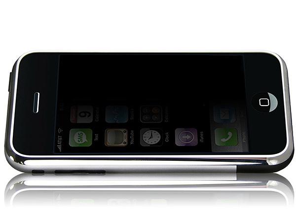 Shkelje e privatësisë në iPhone