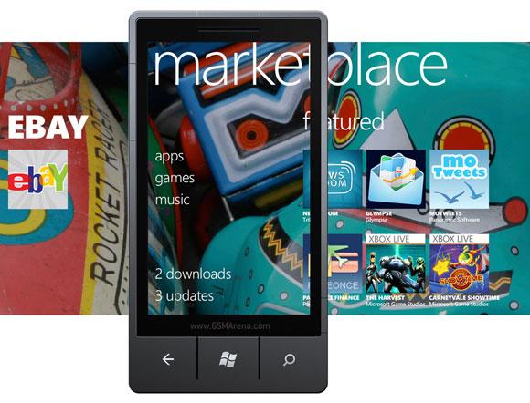 70,000 aplikacione në WP Marketplace