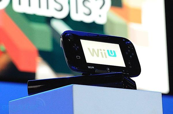 Wii U, jo më pak se 300$