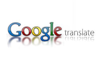 Google Translate mundëson përmirësimin e përkthimeve