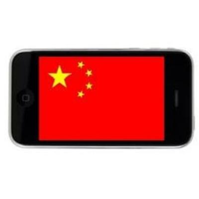 Kina me 1 miliard përdorues të celularëve