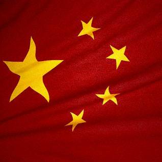 Kina konsumatori më i madh i IT-së në Azi