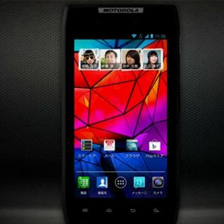 Motorola lanson këllëfin e Android 4.0