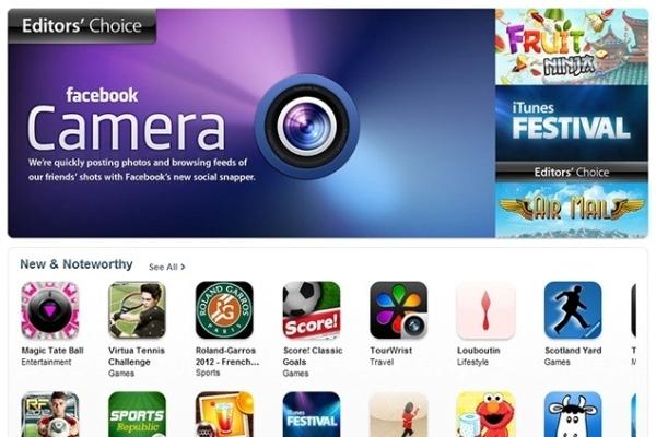 """""""Aplikacioni falas i javës"""", fushata e re e Apple në dyqanin e aplikacioneve"""
