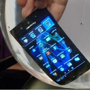 Panasonic lanson smartfonin ELUGA Power