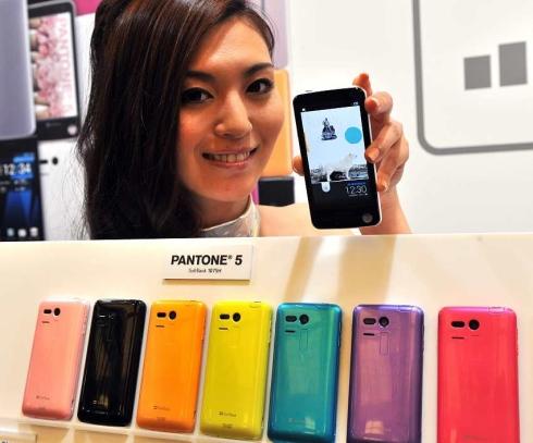 Japonia së shpejti me smartfonë për matje të rrezatimit