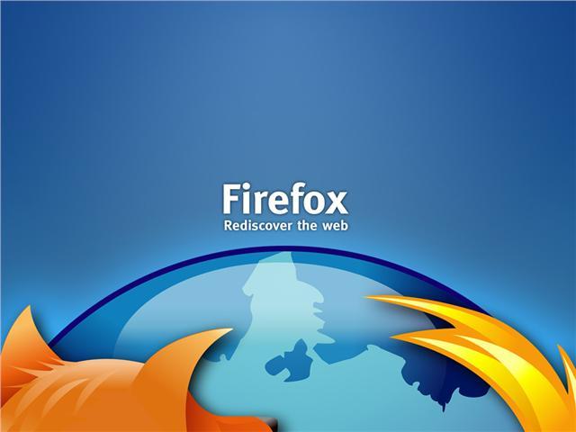 Firefox 13 me opcion të ri