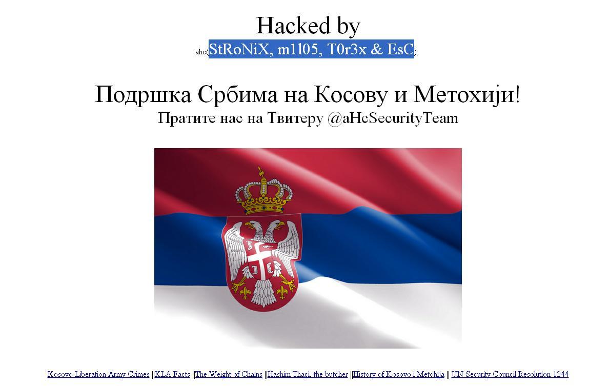 Serbët hakojnë faqen e Fisnik Ismailit, anëtarit të Lëvizjes VETËVENDOSJE!