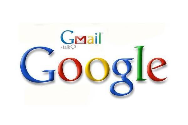 Gmail shërbimi email më i madhi në botë
