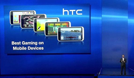 Sony punëson HTC për të krijuar pajisje që luajnë lojrat e Playstation