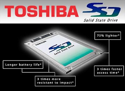 Toshiba nxjerr SSD 19nm për karta memorje