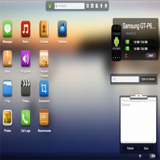 AirDroid kontrollon smartfonin tuaj Android nga çdo shfletues i Uebit