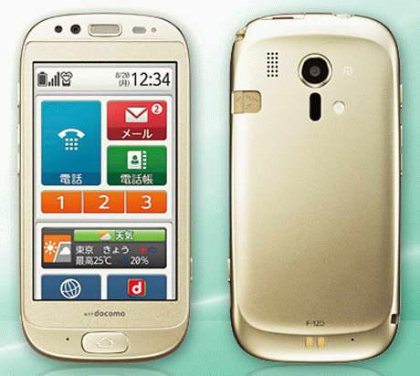 Fujitsu lanson smartfon për të moshuarit
