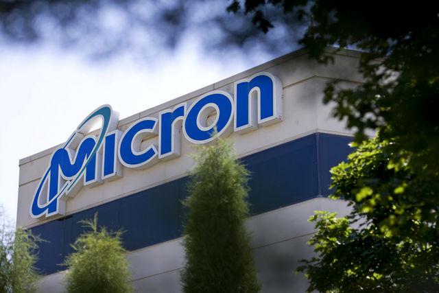Micron blen Elpida për 2.5 miliardë dollarë