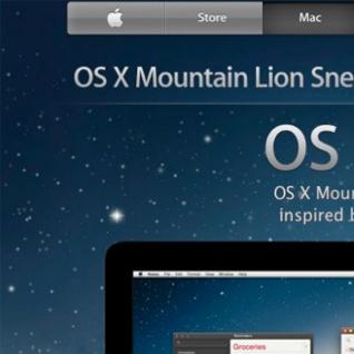 Apple lëshon Mac OS X 10.8 Mountain Lion