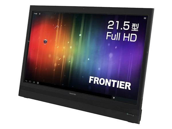 Kouziro FT 103: Një Android AOI 21.5 inçësh