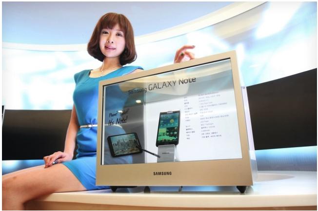 Samsung njofton për ekrane të tejdukshme me PC të integruar