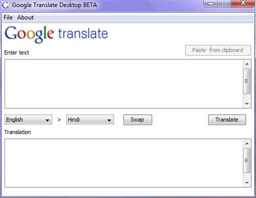 Google Translate e kthen Obamën në Bush