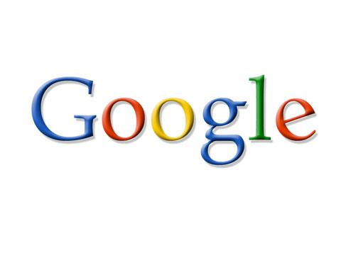 Google përmirëson kërkimin e patentave