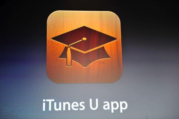 Mësues, me iTunes U mund të ftoni studentët për kurse online