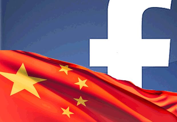 Kina akoma pa Facebook