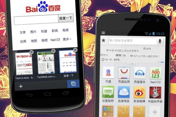 Baidu lëshon shfletuesin e ri për mobil