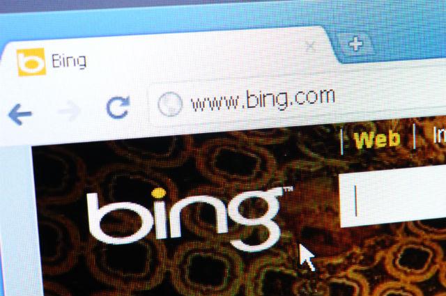 Bing, makina e nënkuptuar e kërkimit në Kindle Fire HD