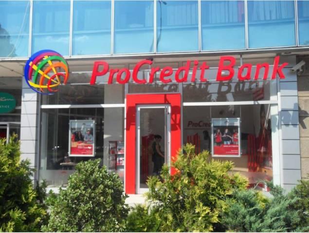 ProCredit Bank me shërbim të ri për blerjet në internet