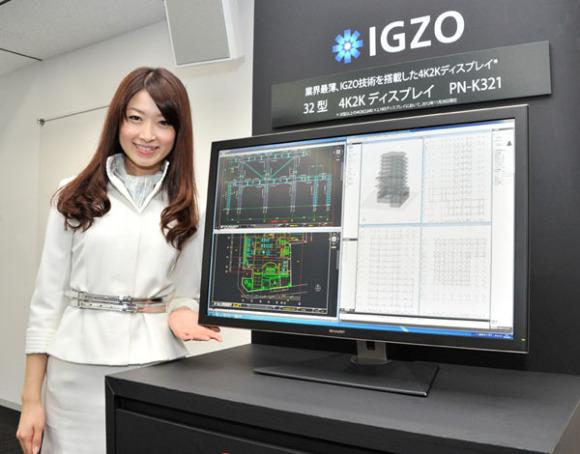 Sharp do të lançojë monitorin 4K më të hollë në botë, për 5500 $