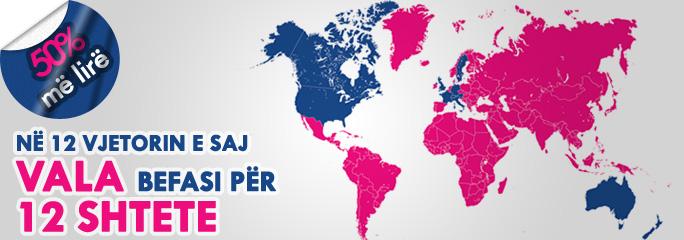 VALA me ofertë befasuese për 12 shtete