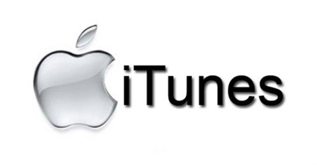 Programi iTunes 11, tani i disponueshëm për shkarkim