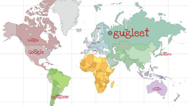 """Si të thoni foljen """"google"""" në gjuhë të ndryshme"""