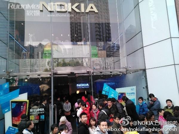 Nokia Lumia China.