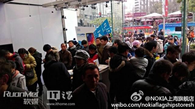 Nokia Lumia China