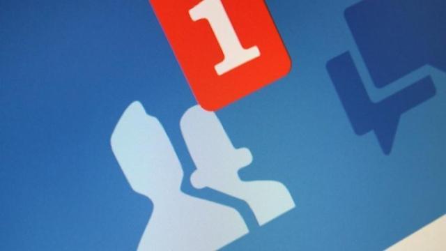 Facebook për Android edhe më i shpejtë
