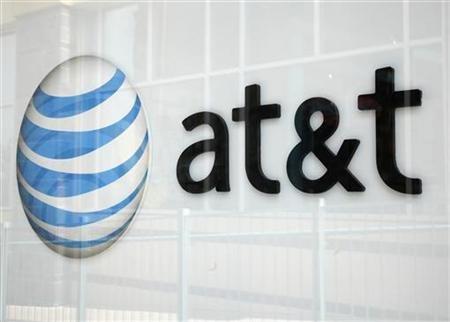 AT & T do të blejë spektrin celular nga Verizon për 1.9 milion $