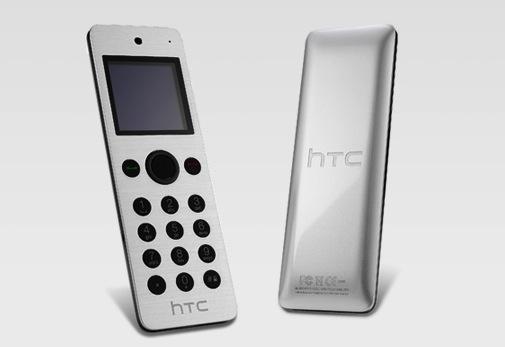HTC Mini – telekomandë për telefonin tuaj celular