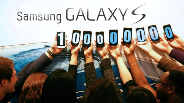 Samsung ka shitur mbi 100 milionë pajisje Galaxy S