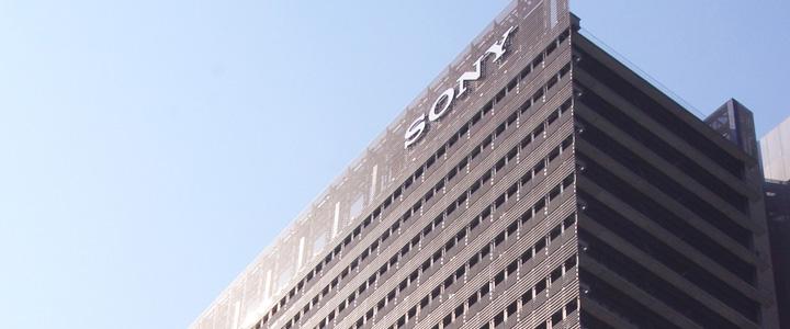 Sony kërkon të shes ndërtesën në Japoni mbi 1 miliardë dollarë