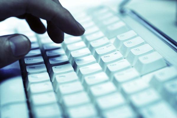 Hakerët vjedhin 1 TB të dhëna gjatë ditës