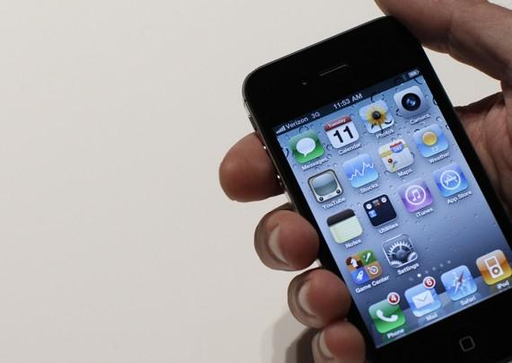 """""""Hakimi"""" i ri i iPhone që i lejon përdoruesit të anashkalojnë """"lockscreen"""""""