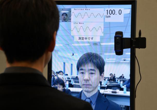 Fujitsu prezanton teknologjinë e matjes të pulsit nëpërmjet skanimit të fytyrës