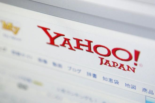 """Yahoo Japan po ofron një """"varkë"""" shpëtimi për përdoruesit e Google Reader"""