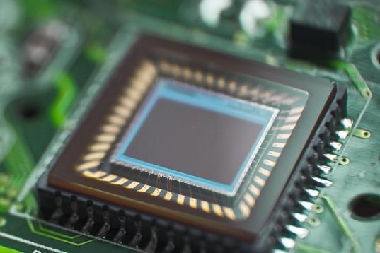 Zbulimi i procesorëve të gjeneratës së re me vetinë e vetërikuperimit