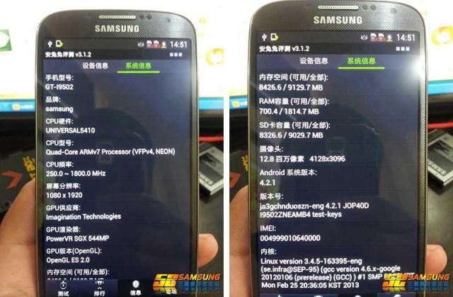Shfaqet në YouTube video e smartfonit Samsung Galaxy S4