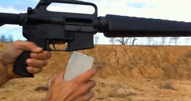 Një armë e prodhuar me printer 3D mund të zbulohet së shpejti