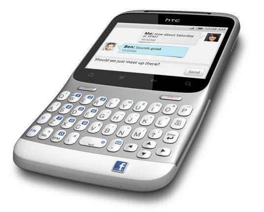 HTC do të jetë telefoni i parë i integruar me Facebook