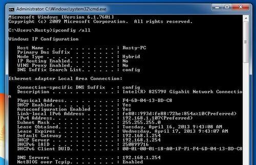 Mënyra e vendosjes të një adrese IP statike